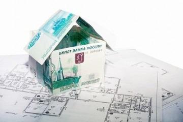 Как определить кадастровую стоимость земельного участка