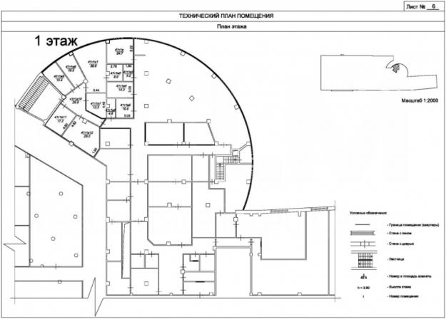 составление технического плана помещения